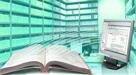 Организация электронного архива: инновационные решения и практический опыт