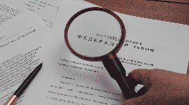 Нормативно-правовая база в архивном деле